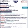 Programma Stati Generali PA 2019